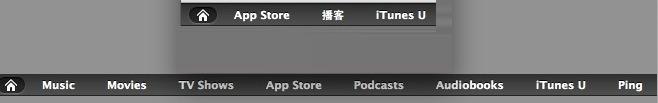 中国区和美国区苹果 iTunes Store 对比