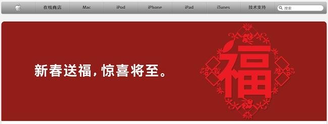 苹果中国黑色星期五优惠促销