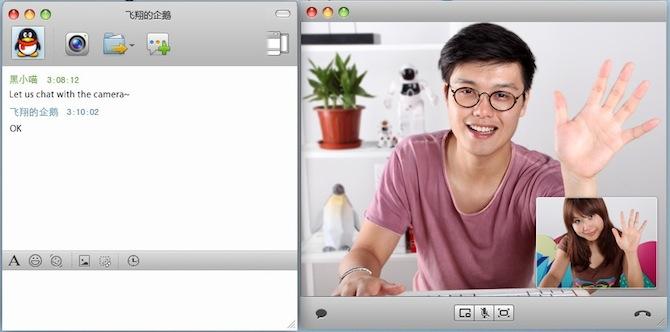 腾讯 QQ for Mac 在苹果电脑上进行语音、视频聊天