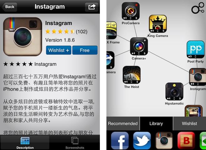 苹果 iOS 设备上自动寻找相关 App 的免费应用:Discover Apps