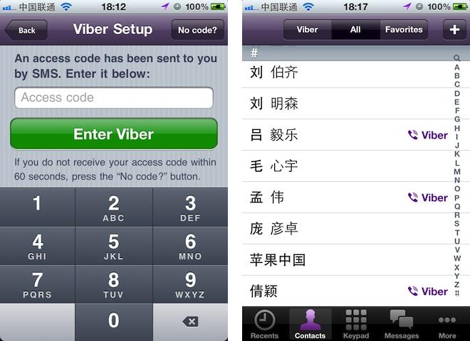 苹果 iPhone 上无需注册不用加好友直接免费打电话发短信的应用:Viber(免费 App)