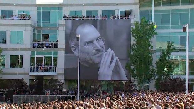 乔布斯追悼会视频截图