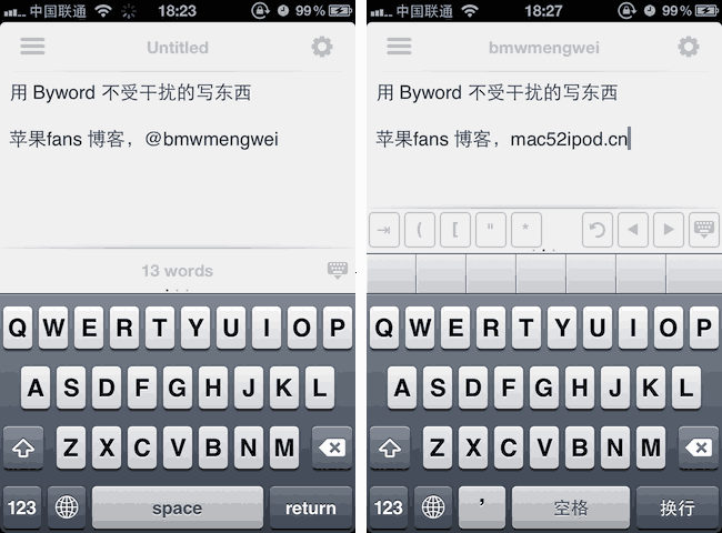 Byword for iPhone 截图