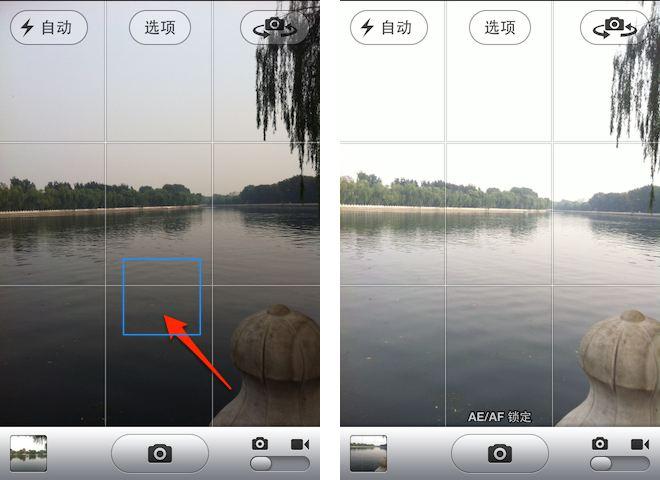 苹果 iPhone、iPad、iPod touch 在光线太暗或太亮环境拍照时,锁定曝光改善照片亮度