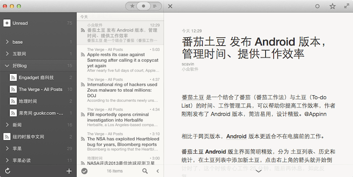 Reeder 2 for Mac