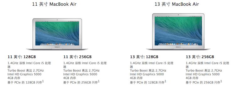苹果 MacBook Air 笔记本小更新:降价升配置