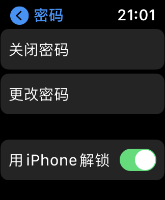 用苹果 iPhone 解锁 Apple Watch